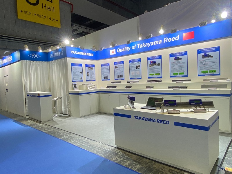 ITMA ASIA (June 2021) TR Booth-l