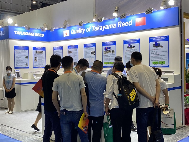 Visitor to TR booth in ITMA ASIA June 2021
